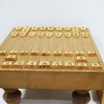 明日は将棋の「電王戦タッグマッチ 2014 FINAL ROUND」が開催されます!