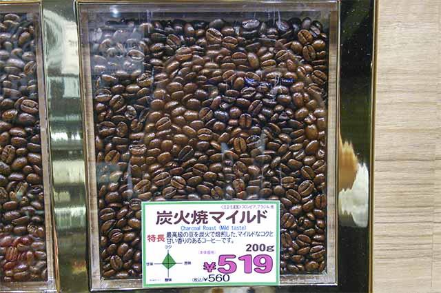 ジュピターコーヒー炭火焼マイルド