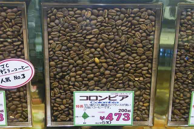 ジュピターコーヒーコロンビア店頭写真