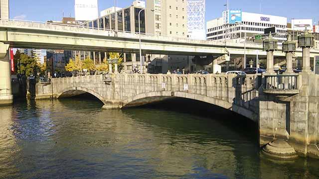 大江橋昼の写真