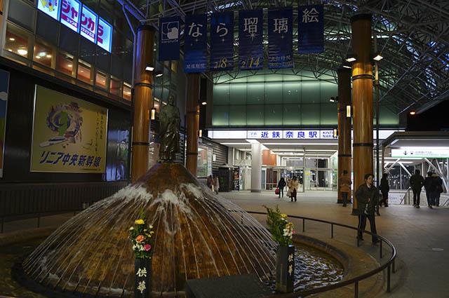 最寄駅の近鉄奈良駅