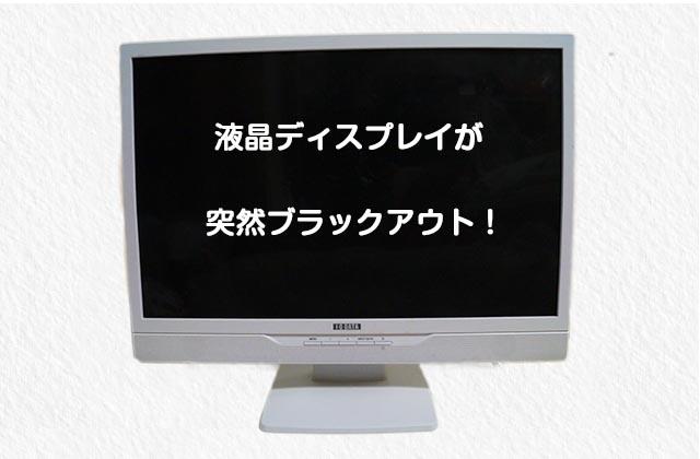 LCD-AD222XW-1