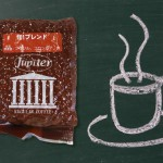 ジュピターコーヒーの新商品「101ブレンド」を購入しました