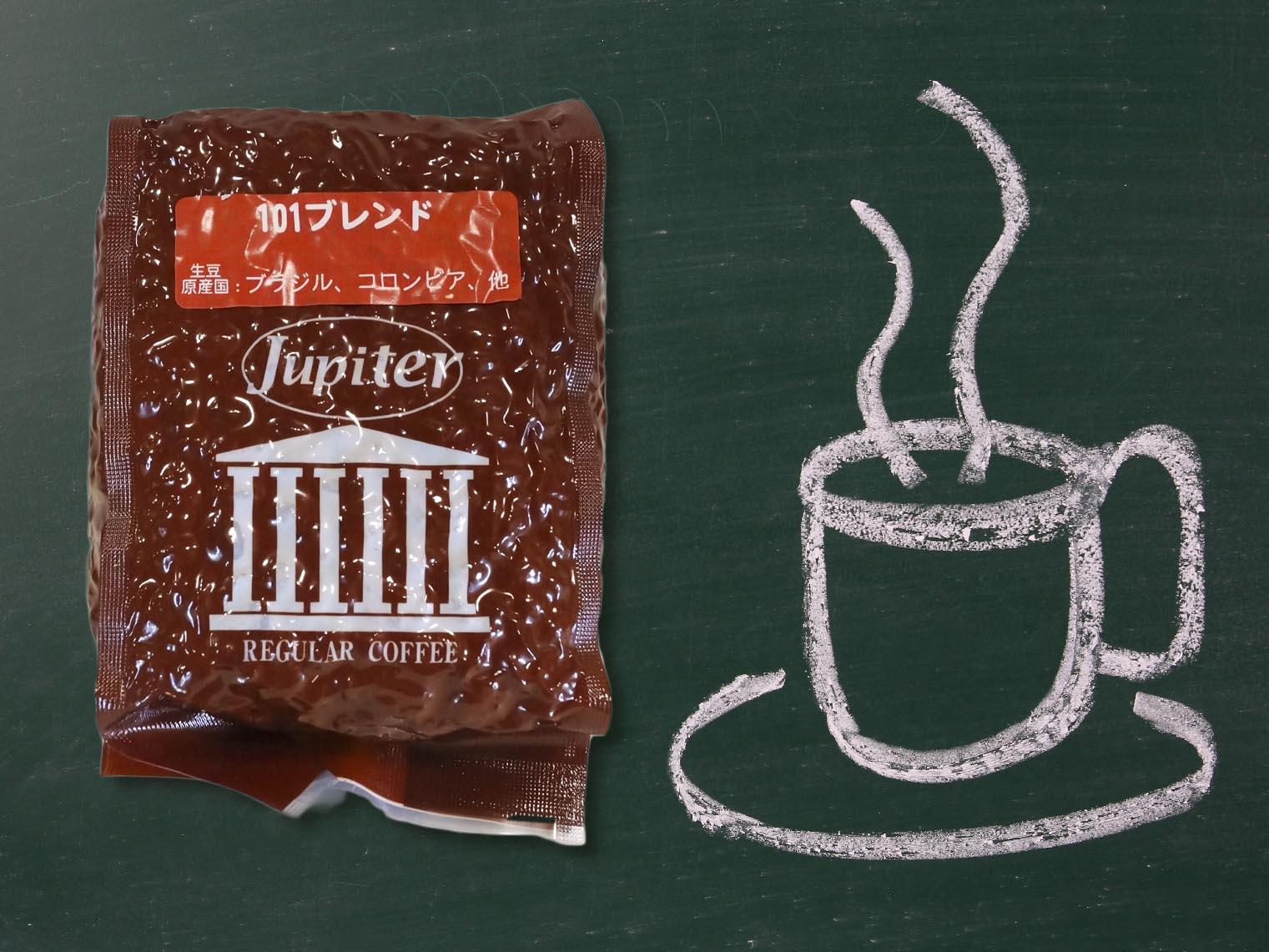 jupiter101-1