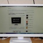 IIYAMAの21.5インチ液晶ディスプレイPro Lite E2280HSを購入しました