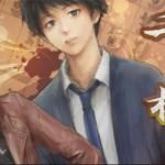将棋アドベンチャーゲーム「千里の棋譜Ⅱ・中盤」がリリースされました!