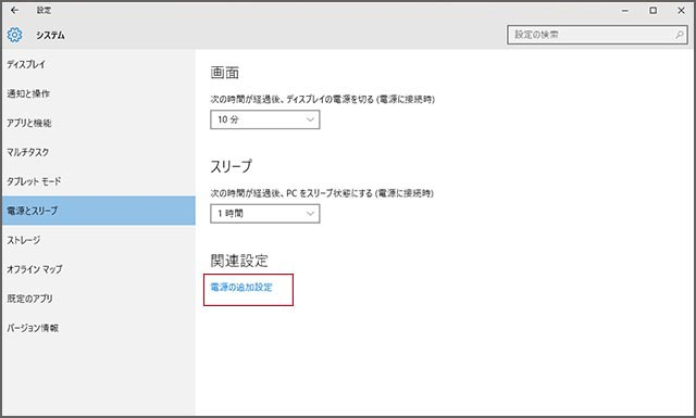 w10fastboot-2