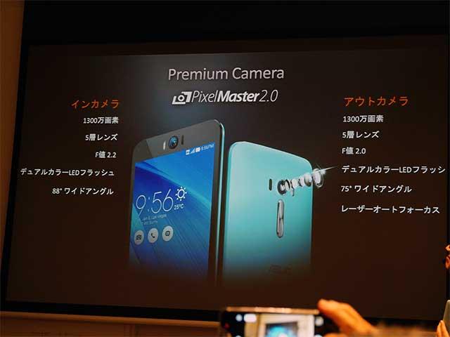 ZenFone Selfieのカメラ機能