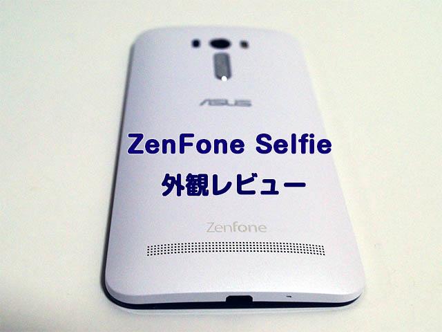 selfie2-top