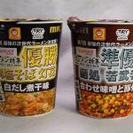 「第7回 最強の次世代ラーメン決定戦!」今年の優勝・準優勝カップ麺のお味は?