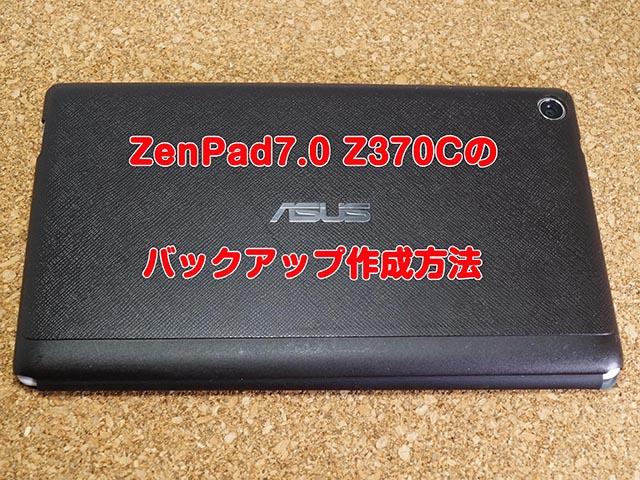 z370c-backup-kv