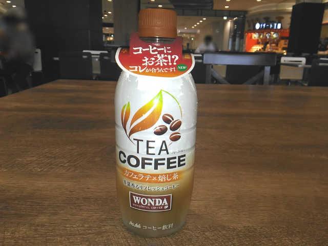 TEA COFFEE カフェオレ×焙じ茶