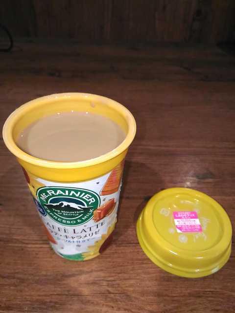 lattecaramel-2