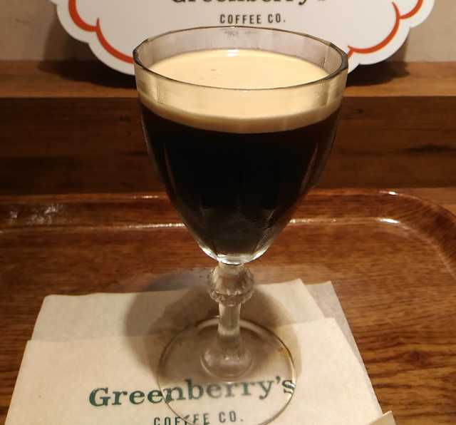 greensberry-2