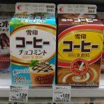 「雪印コーヒー チョコミント」を飲んでみた!懐かしいレトロコーヒーとチョコミントの期間限定のコラボ商品!