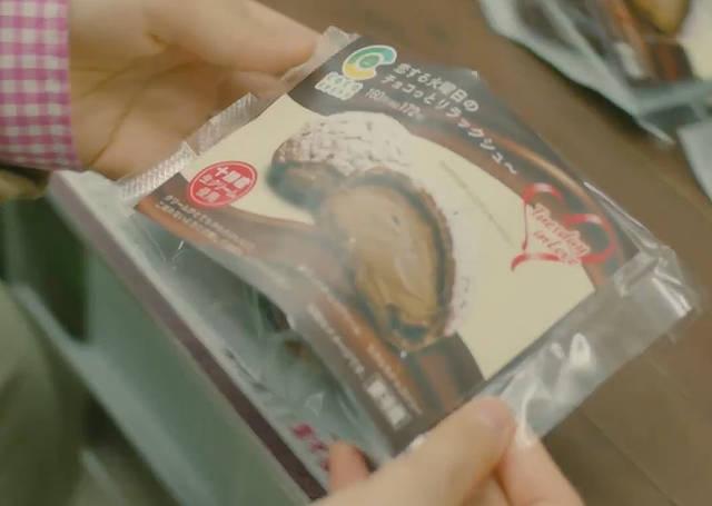 ドラマ版恋する火曜日のチョコっとリラックスシュー~」